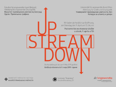UP STREAM DOWN
