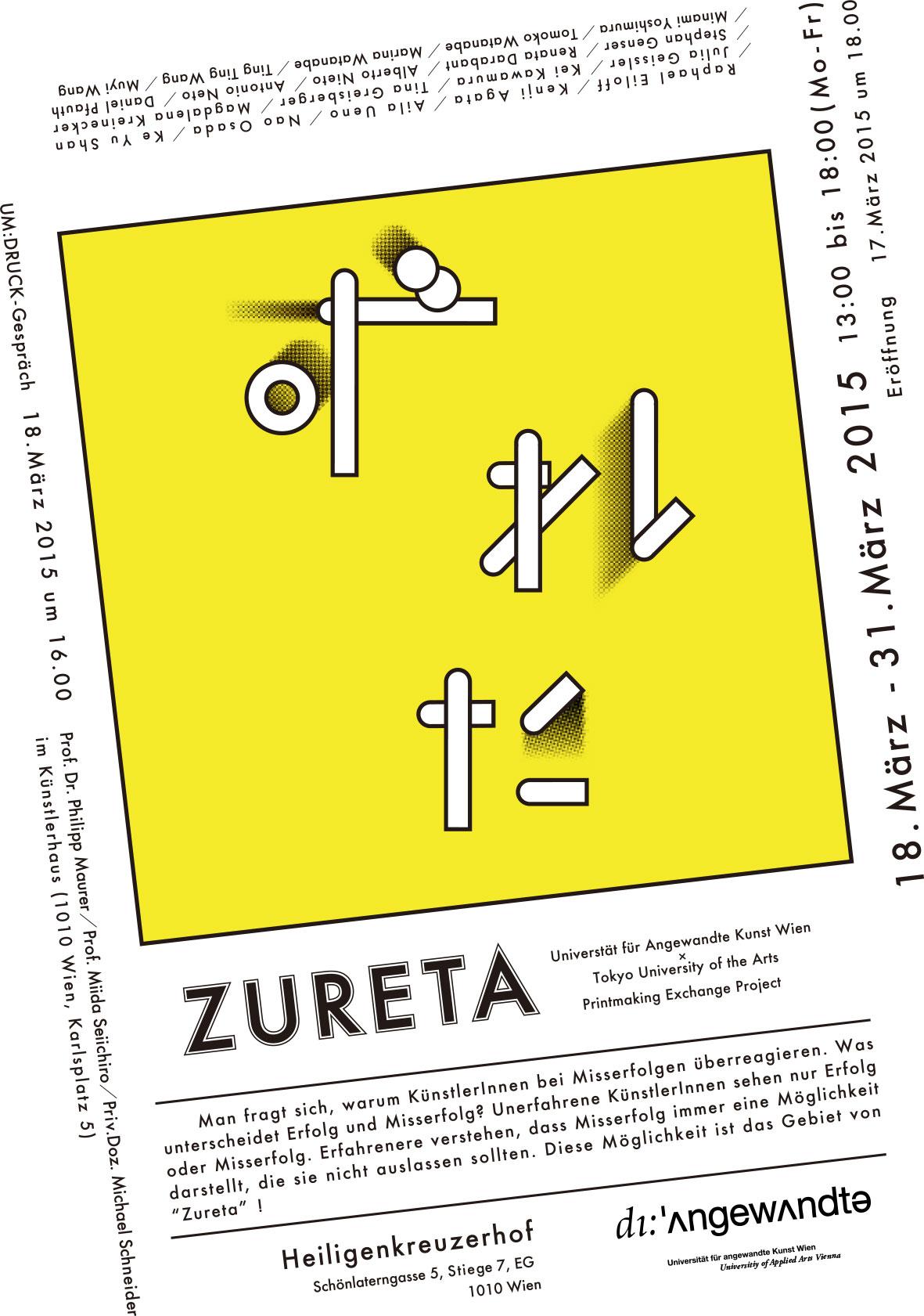 Zuret_Ausstellungseinladung-web-2